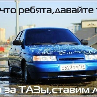 Асан Мамутов, 5 июня , Саки, id139030460