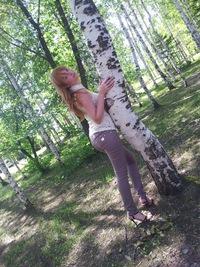 Кристина Зейферт