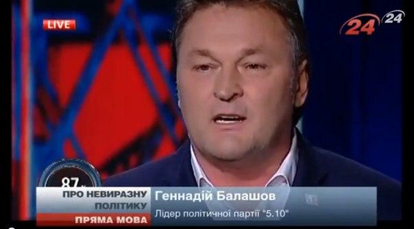 "11 бойцов батальона ""Айдар"" вчера вечером погибли, но командир жив, - СМИ - Цензор.НЕТ 4527"