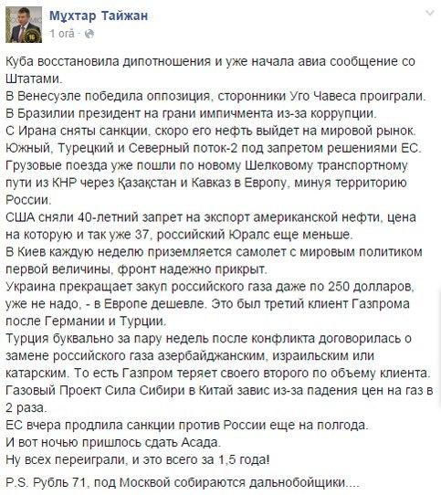 """Керри об урегулировании ситуации на Донбассе: """"Нужен краткий список конкретных действий, кто и что должен сделать"""" - Цензор.НЕТ 2087"""