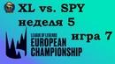 XL vs SPY Week 5 LEC 2019 Чемпионат Европы LCS EU TEam eXcel Team SPlyce