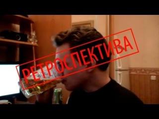 РЕТРОСПЕКТИВА: Первое видео Хованского