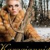 Karagiannidis Furs