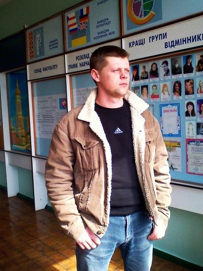Валера Яковлев, 12 октября 1983, Киев, id198273757