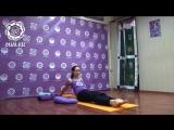 Йога для начинающих. Видео уроки. - Комплекс 2 - Е.Андросова