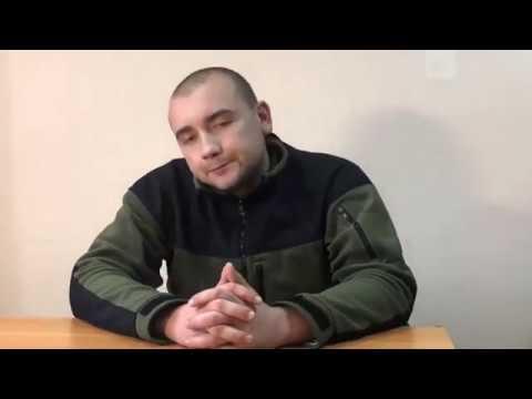 Военнослужащий ВМС Украины сознался в провокации в Керченском проливе