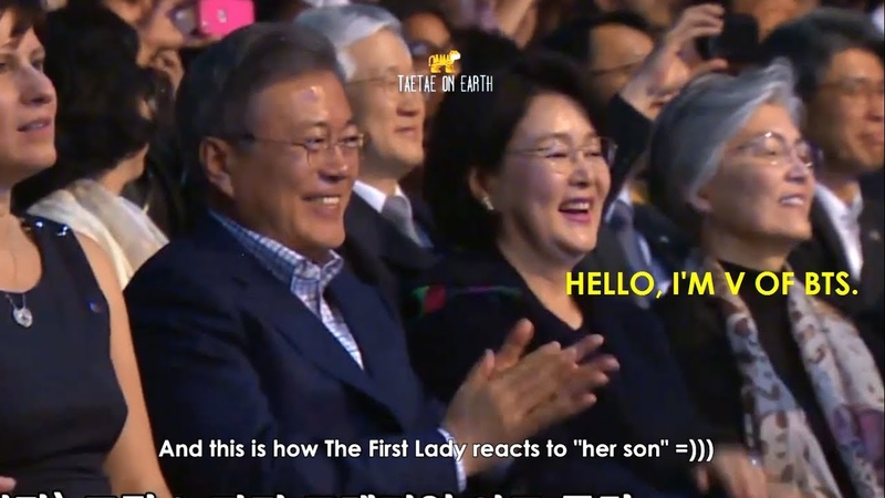 Everybody loves V Taehyung part 31 [President The First Lady, Sungjae, Andrew Hussie, Fanboy,...]