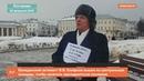 Кострома: активист зачитал президентское послание и ответил на вопросы президенту