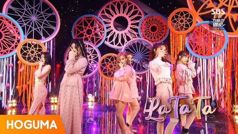 (여자)아이들 ((G)I-DLE) - LATATA (라타타) 교차편집 (stage mix)