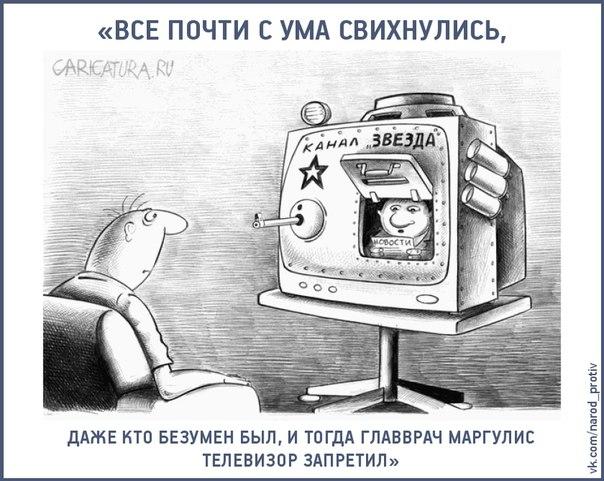 Приложение вулкан Бнинск скачать Вулкан играть на телефон Муслюмово установить