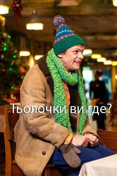 Денис Кропивницкий, 21 февраля 1948, Тверь, id196552016