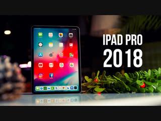 iPad Pro 2018: Mai puternic decât MacBook (Review în Română)