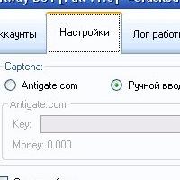 Артур Лигай, Мурманск, id104371787