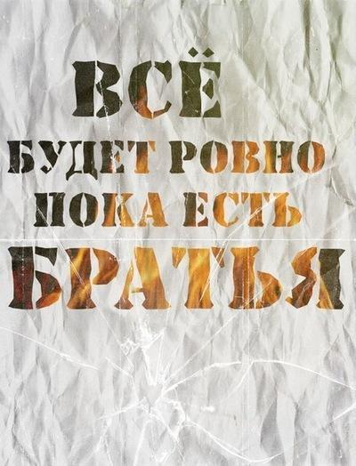 Игорь Орлов, 12 сентября 1999, Санкт-Петербург, id170800818