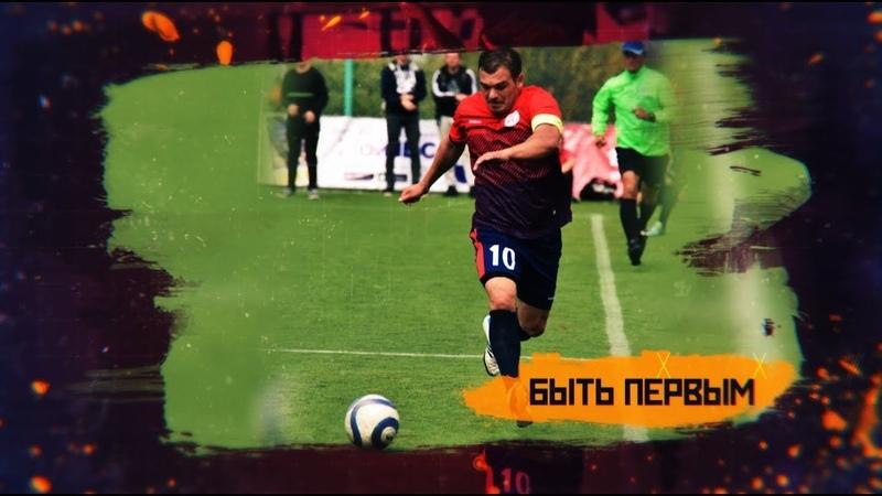Влог играющего журналиста | Футболист меняет профессию / Наконечный - о футболе из новостной студии