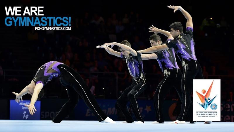 2018 Acrobatic Worlds Antwerp BEL Highlights MEN'S GROUP FINAL We Are Gymnastics