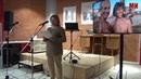 «Рукопись Уарочири»: Приветствия посольства Перу, Иностранки, Директ-Медиа и МГИМО