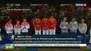 Новости на Россия 24 • Китайцы обиделись на организаторов Игр за неправильный флаг