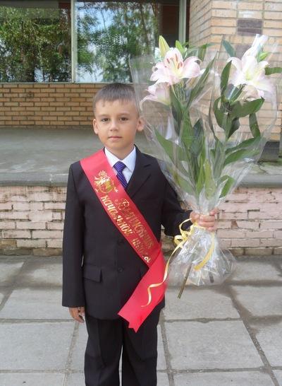 Кирилл Григорьев, 28 мая , Вязьма, id203767248