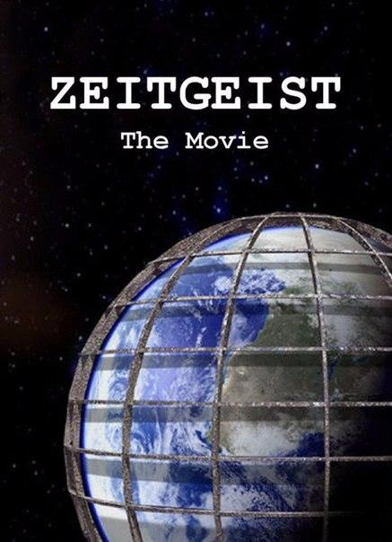 Фильм, который открывает глаза на человеческую историю и современность. Особая рекомендация!