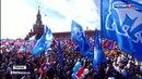 Вести в 2000 • В День Весны и Труда все политические лидеры пожелали россиянам достойной жизни