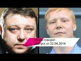 Долгая дорога кпапе: Александр Семчев решился навстречу сотвергнутым сыном. Насамом деле. Анонс