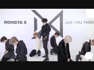 몬스타엑스(MONSTA X) - Shoot Out