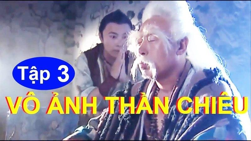 Vô Ảnh Thần Chiêu - Tập 3 || Phim Kiếm Hiệp Hay Nhất || Variety Music Channel