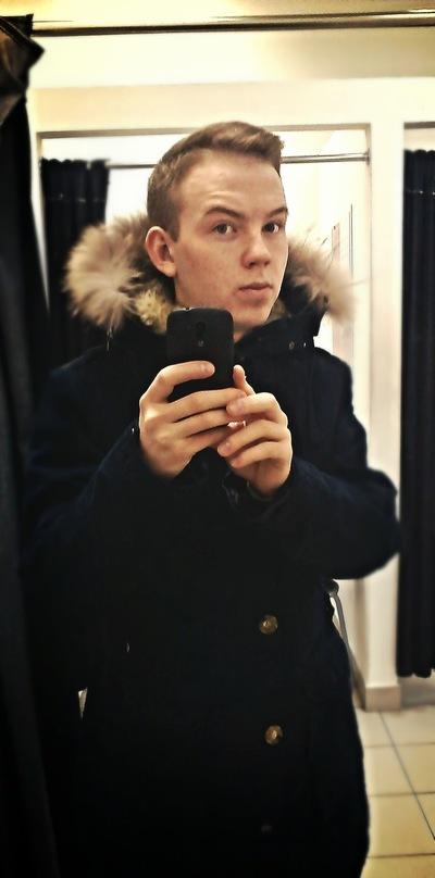 Алексей Лисенков, 27 ноября , Пермь, id150750686