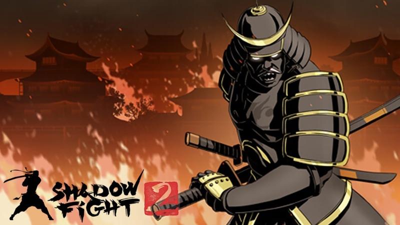 Shadow Fight 2 БОЙ С ТЕНЬЮ 2 ПРОХОЖДЕНИЕ НОВОЕ ОРУЖИЕ ТЕСАКИ МЯСНИКА ИЛИ КУСАРИГАМА