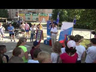 День Города 2014 (Праздник СПОРТА в Новомичуринске)
