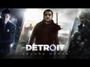 [18] Шон играет в Detroit: Become Human - стрим 4 (PS4 Pro, 2018)