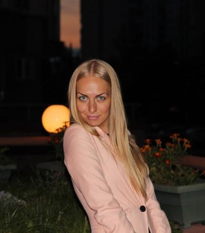 Кристина Завалий