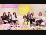 Show 190127 OH MY GIRL C CHANNEL