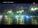 АЛЫЕ ПАРУСА 2013-Ч.1(праздник выпускников)в Санкт-ПетербургеSCARLET SAILS