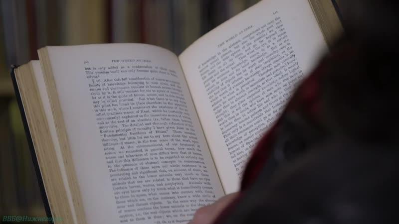 BBC «Гении Современного мира (2). Ницше» (Документальный, история, исследования, 2016)