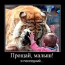 Сергей Киршин фотография #49