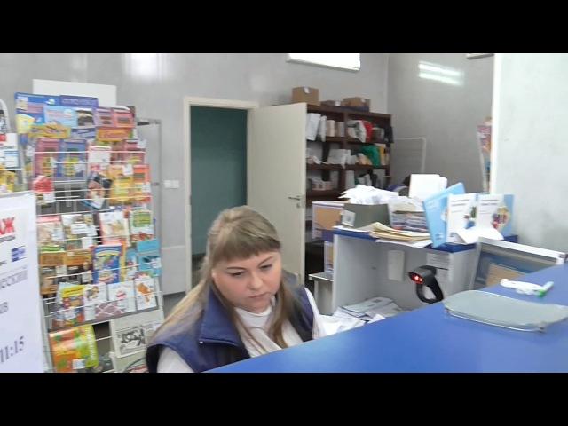 Почта России,нам плевать на людей