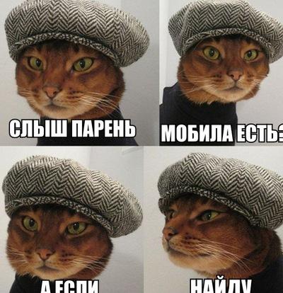 Богдан Лихолат, 28 сентября , Кривой Рог, id133922150