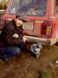 Александр Пушкин, 19 января , Пермь, id138228579
