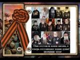 Олег Скобля - Солдаты Христа
