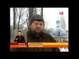 Украинские СМИ про передачу