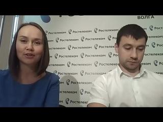 «Ростелеком online». Чувашская Республика. Часть 2.