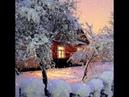 На тропинке снежком запорошенной душевная песня