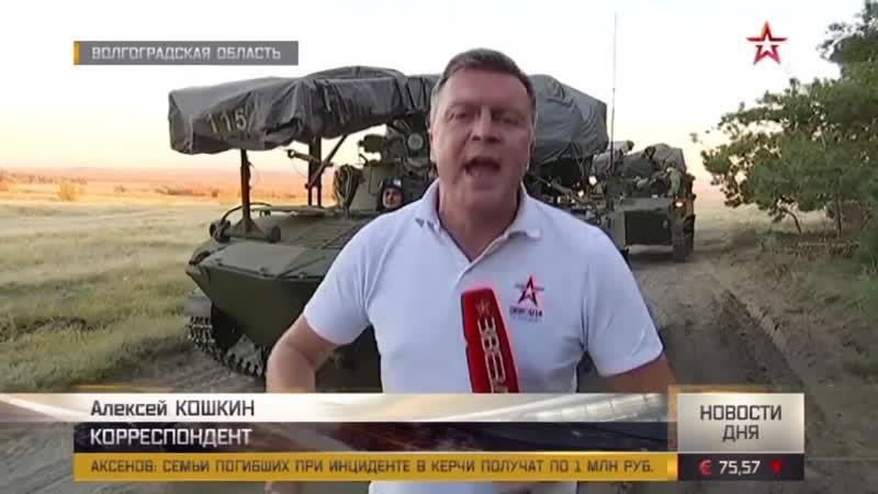 Андромеда в деле кадры работы новейшей системы управления войсками ВДВ