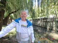 Александр Кубицкий, 20 февраля 1983, Симферополь, id186241590