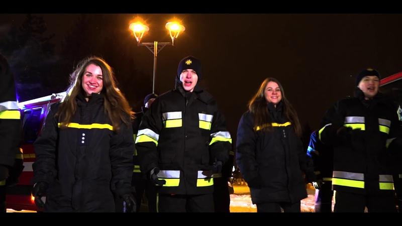 Рівненські рятувальники защедрували