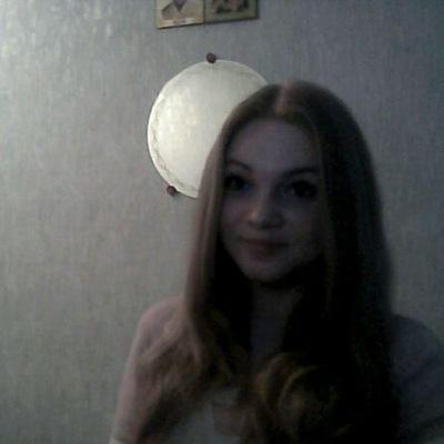 Ирина Миронова, 14 января , Саратов, id200247232