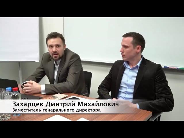 Руководители ООО «Прогресс Инвест» Центральный офис г Москва - PROGRESS INVEST