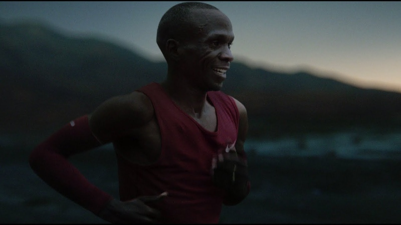 Nike - Fastest Ever